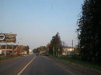 Фряново (Фото 12)