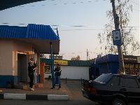 Фряново (Фото 16)