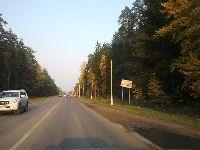 Фряново (Фото 17)
