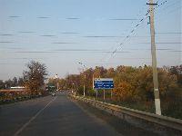 Фряново (Фото 18)