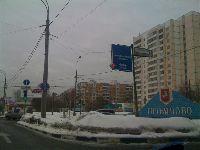 Гольяново (фото 4)