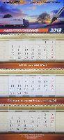 Календарь квартальный на 2013г.