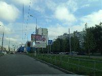 Хорошево-Мневники (фото 07)