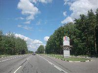 Иваново (фото 01)