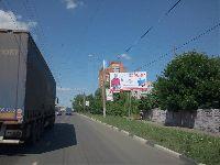 Иваново (фото 07)