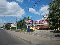 Иваново (фото 57)