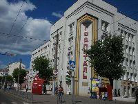 Иваново (фото 58)