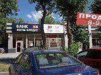 Иваново (фото 59)