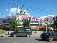 Иваново (фото 62)