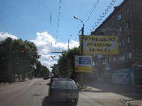 Иваново (фото 70)