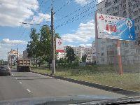 Иваново (фото 82)