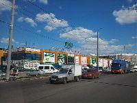Иваново (фото 87)