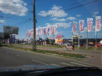 Иваново (фото 92)