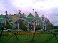 Ивановское (фото 4)