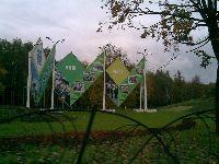 Ивановское (фото 5)