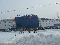 Климовск (фото 28)