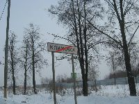 Климовск (фото 31)
