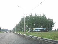 Коломна (фото 01)
