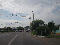Коломна (фото 04)