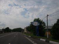 Коломна (фото 06)