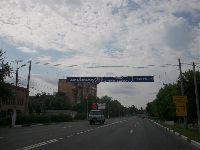 Коломна (фото 08)