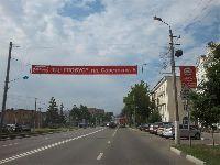Коломна (фото 28)