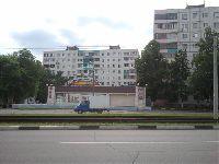 Коломна (фото 32)