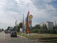 Коломна (фото 39)