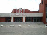 Коломна (фото 49)