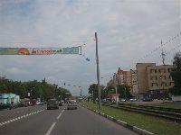 Коломна (фото 64)