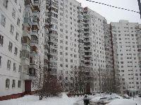 Коньково (фото 13)