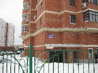 Коньково (фото 16)