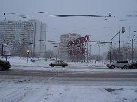 Коньково (фото 1)