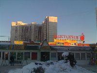 Коньково (фото 21)