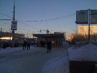 Коньково (фото 23)