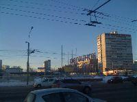 Коньково (фото 25)