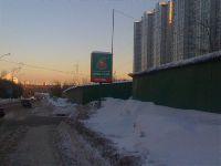 Коньково (фото 2)