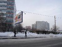 Коньково (фото 38)
