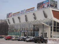 Коньково (фото 40)