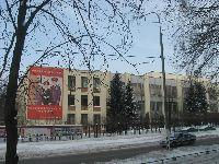 Коньково (фото 44)
