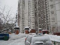 Коньково (фото 9)