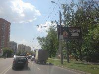 Коптево (фото 3)
