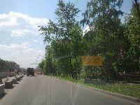 Коптево (фото 9)