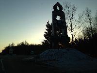 Кострома (фото 01)