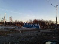 Кострома (фото 04)