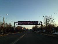 Кострома (фото 05)