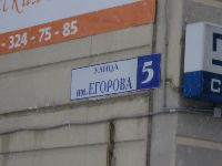 Красногорск (фото 28)