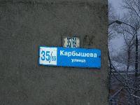 Красногорск (фото 4)