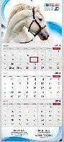 Календарь квартальный на 2014 г.