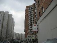 Люблино (фото 31)